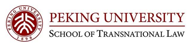 Peking University - School of Transitional Law