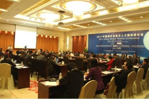 2011中国海外高层次人才国际研讨会成功举办