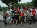 2008机关党支部参观红树林