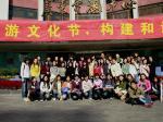 2007新传广州考察南方电台