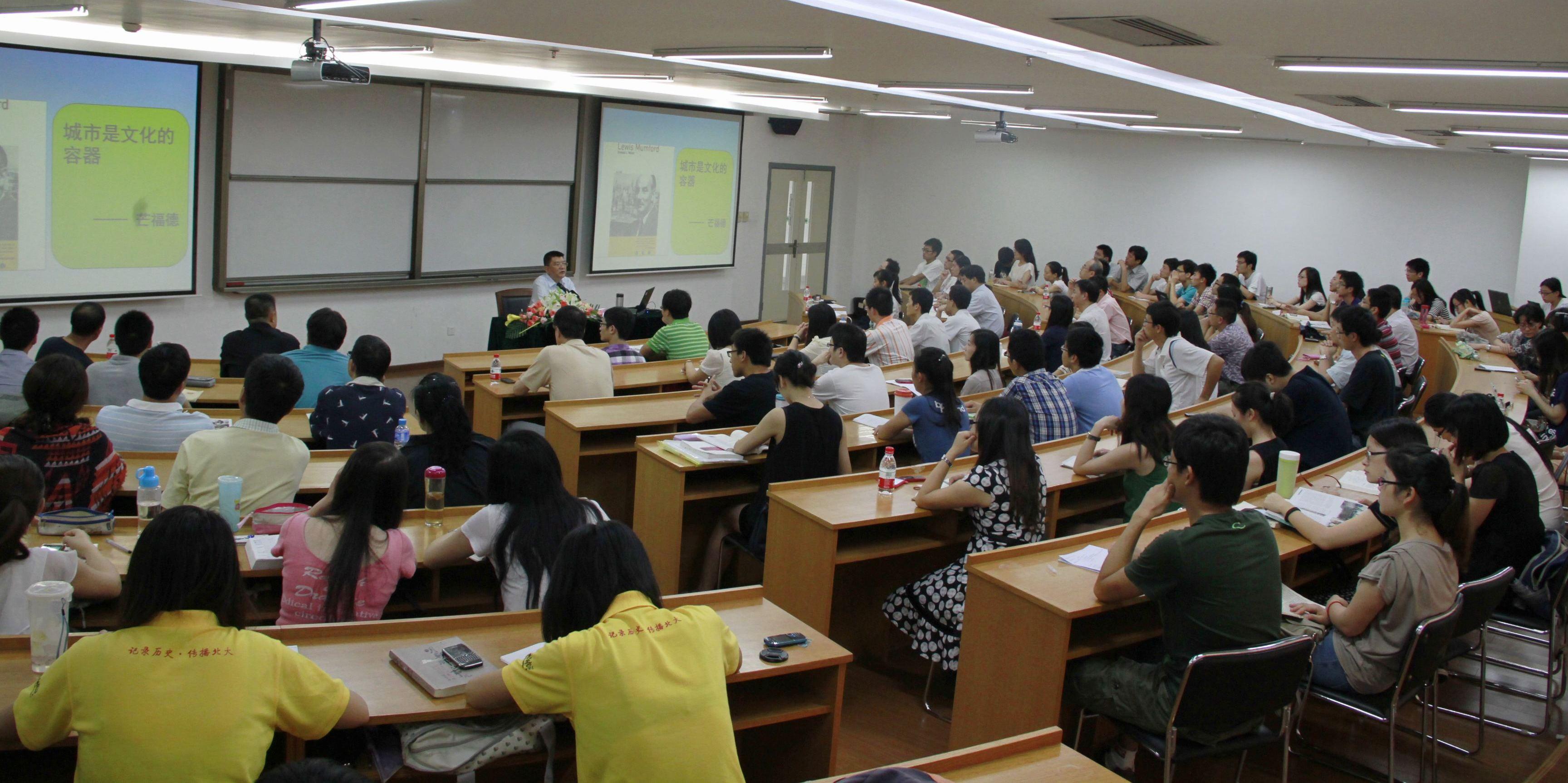 深圳市委常委、宣传部部长王京生受聘4166am备用兼职教授并作学术讲座