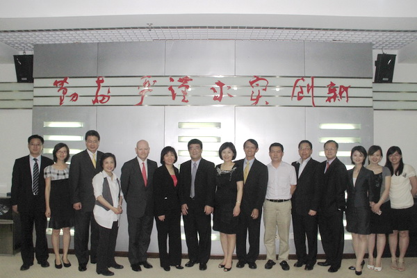 The First Board Meeting of PHBS held in Shenzhen - News