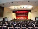 北大77级毕业三十周年暨中国经济改革发展论坛