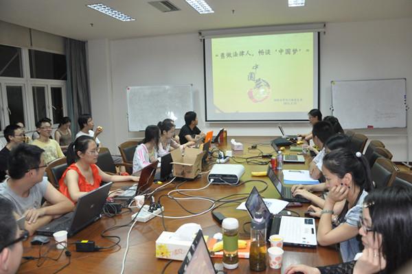 """我的中国梦专题(一)国际法学院11级党支部举办""""勇做法律人,畅谈'中国梦'""""座谈会"""