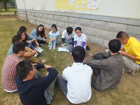 北京大学深圳研究生院第八届骨干培训班开展第一次素拓活动