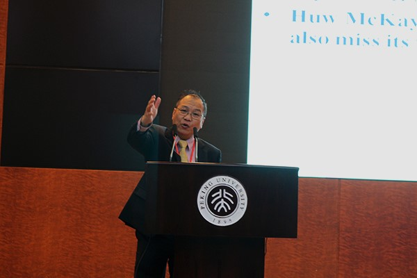 第十四届中国经济学年会圆满落幕