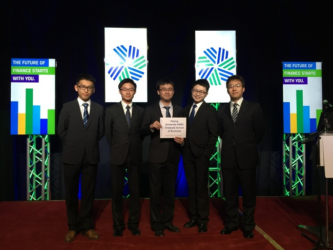 PHBS Delegation Participates in CFA Institute Final Competition
