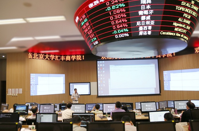 LED Stock Ticker.jpg