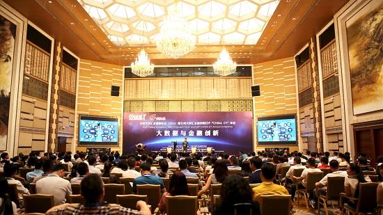 2016北京大学汇丰金融论坛在京举行