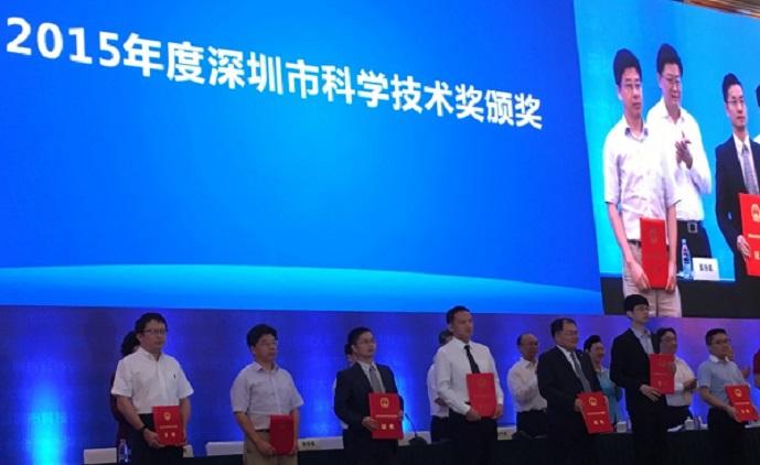 信息工程学院获2015年度深圳市技术发明奖一等奖