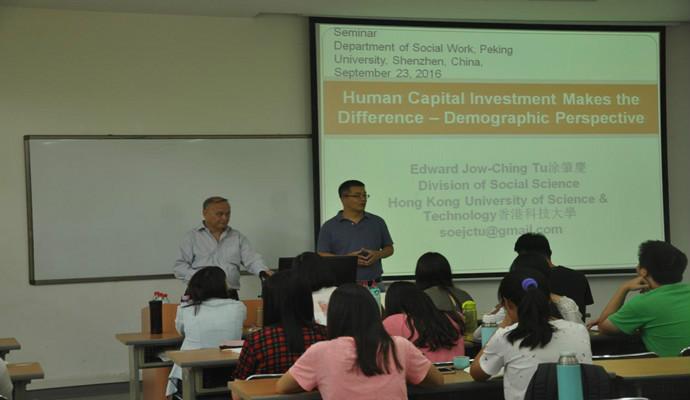 香港科技大学涂肇庆教授来访人文社会科学学院