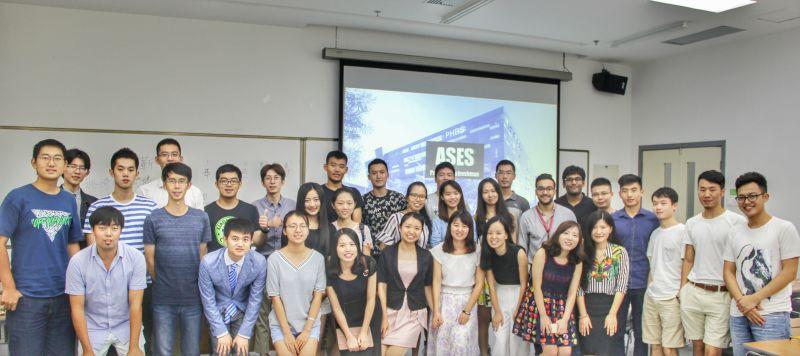 亚太企业家精神协会