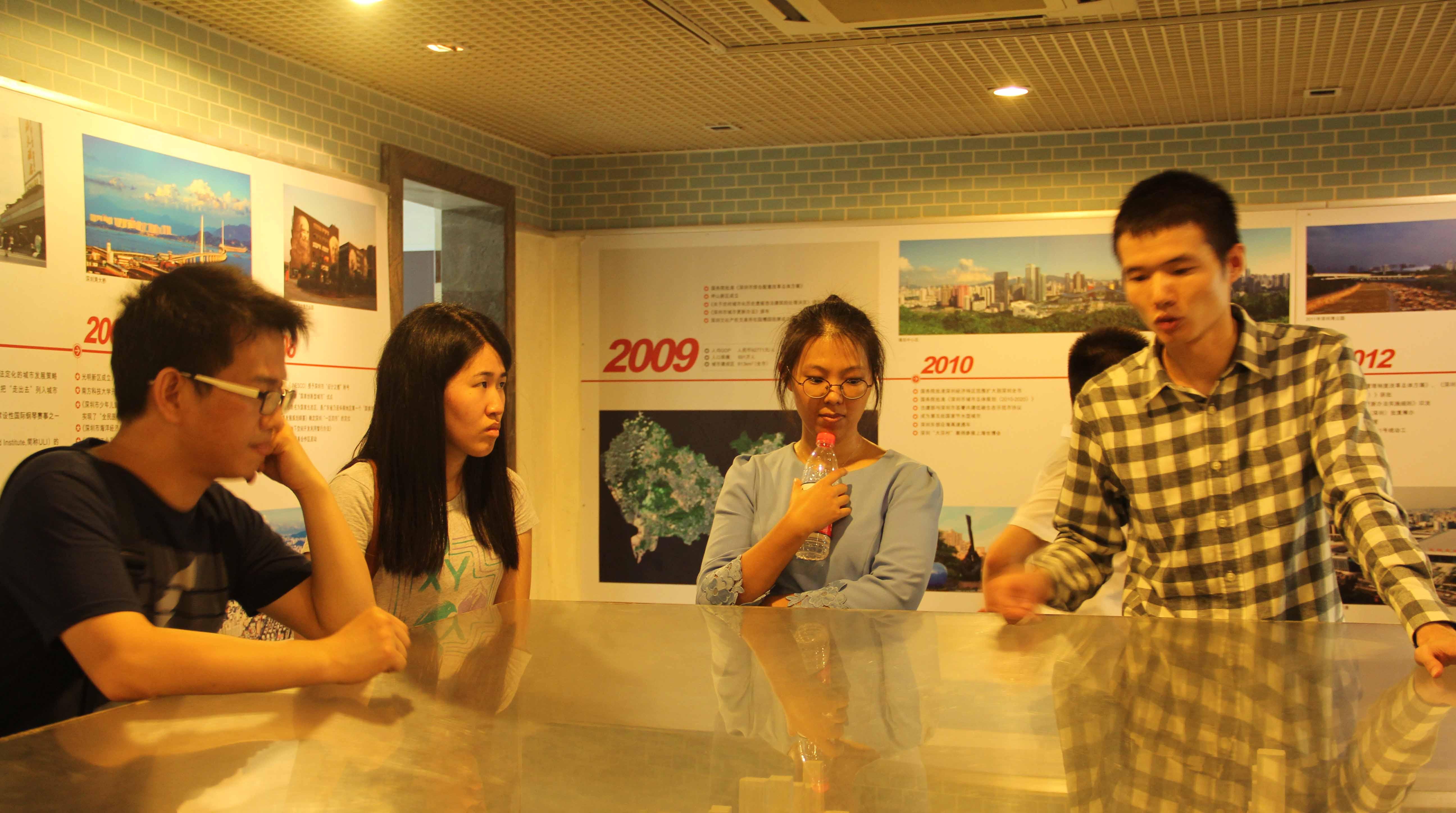 """低碳生活,绿色你我——记""""香港与内地高校师生交流计划""""(一)"""