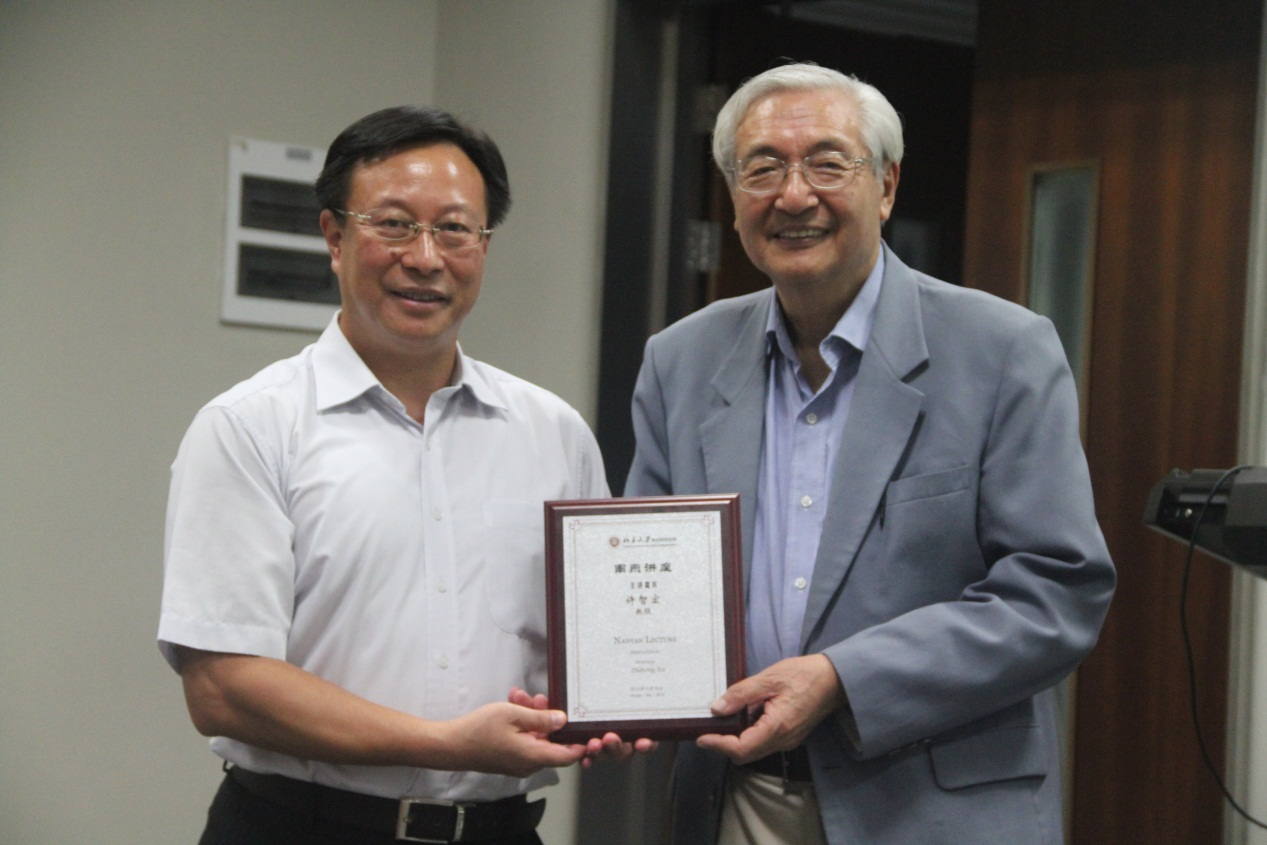 """许智宏院士作客""""南燕讲座""""第一讲 阐述中国社会经济发展中的农业和面临的挑战"""