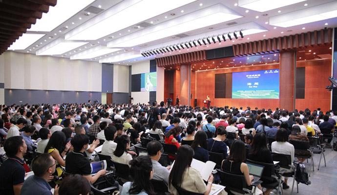 2016北京大学全球金融论坛在深圳召开