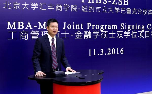 汇丰商学院与杰克林商学院MBA-MSF双学位项目在深圳签约