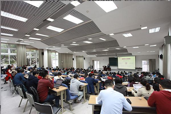 北京大学第29期党的常识培训班深圳班开讲