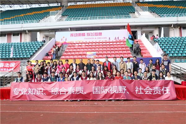 深圳大学城第十一届综合运动会闭幕入场式暨颁奖仪式成功举办