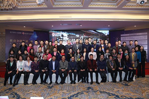 哈尔滨·北大汇丰国际金融高峰论坛在哈尔滨举办