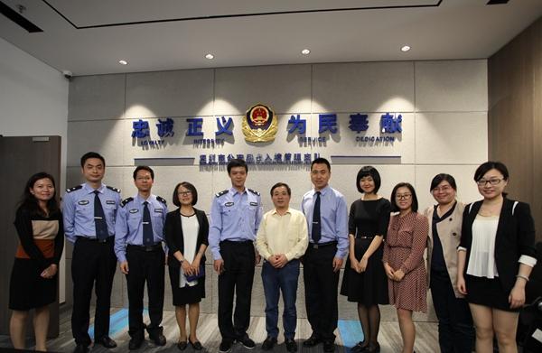 我院赴深圳市公安局出入境管理局交流座谈