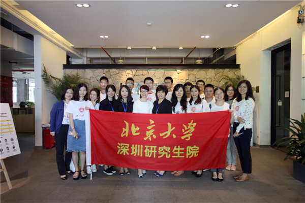 """""""北大人在深圳""""项目团队参访校友企业奥雅设计企业"""
