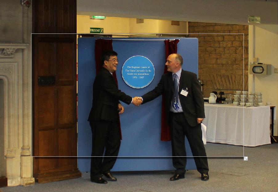 北京大学与英国开放大学举行校园交接仪式,汇丰商学院正式启动英国校区建设