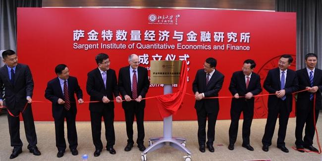 诺奖得主加盟北京大学汇丰商学院 萨金特数量经济与金融研究所成立