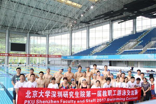新时代赌场亚洲最佳第一届教职工游泳交流赛圆满举行