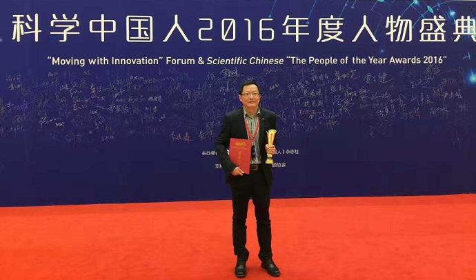 """化学生物学与生物技术学院周强教授获评""""科学中国人(2016)年度人物"""""""
