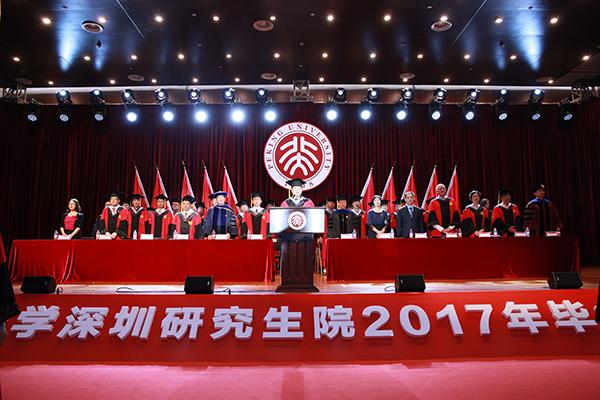 新时代赌场亚洲最佳2017年毕业典礼隆重举行