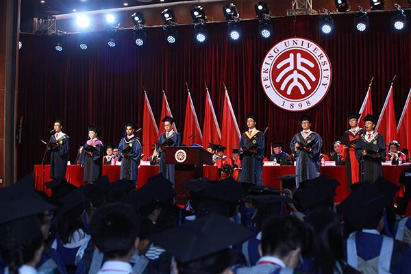 八位毕业生代表在金沙澳门官网下载app2017年毕业典礼上的发言