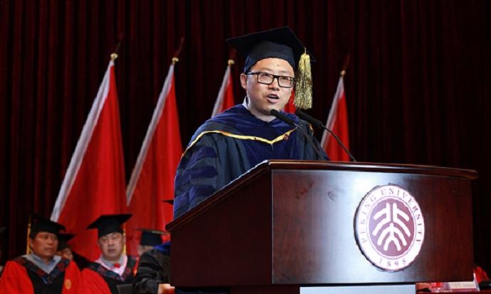 教师代表林信南副教授在金沙澳门官网下载app2017年毕业典礼上的讲话