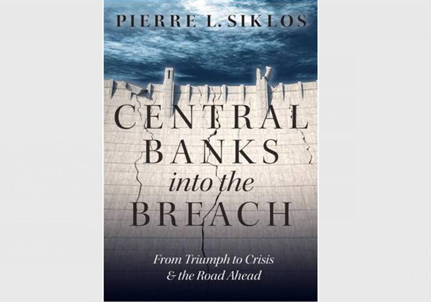 金融危机十年后全球央行角色如何定位?
