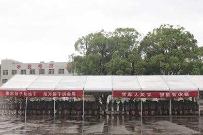 一日之计在于晨——2017级北京大学汇丰商学院新生军训首次出早操