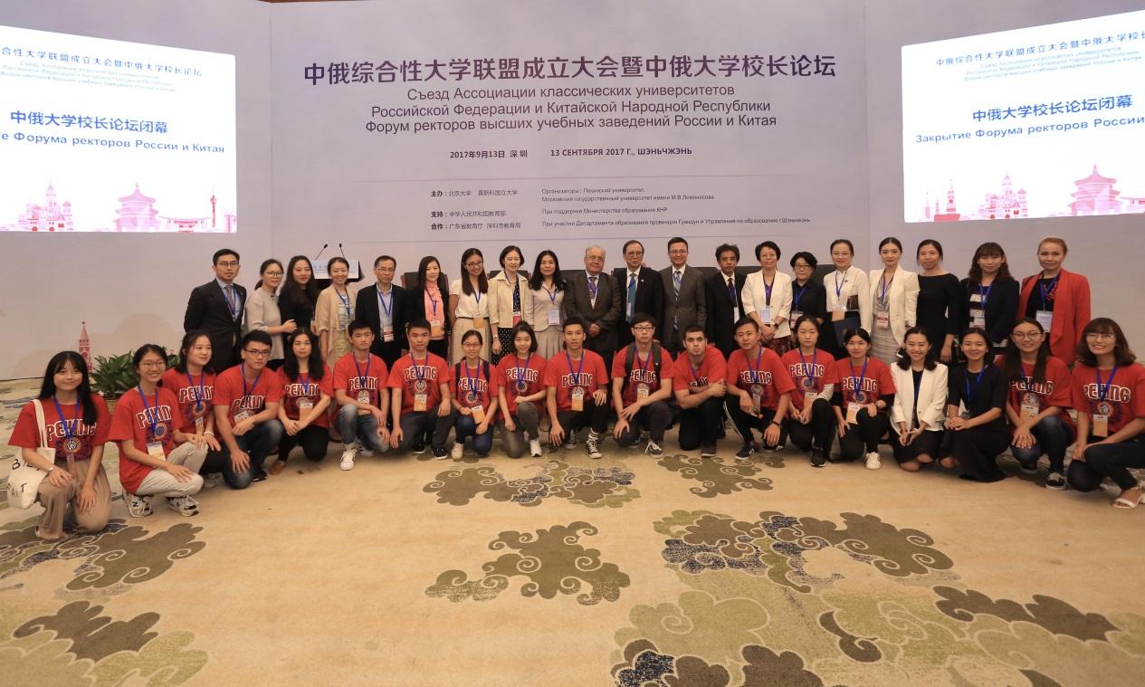 中俄大学校长论坛顺利举办,南燕学子志愿支持