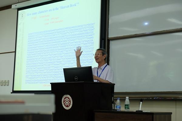 集聚海量数据,聚焦精准医学——中国科学院院士陈润生畅谈大数据与精准医学