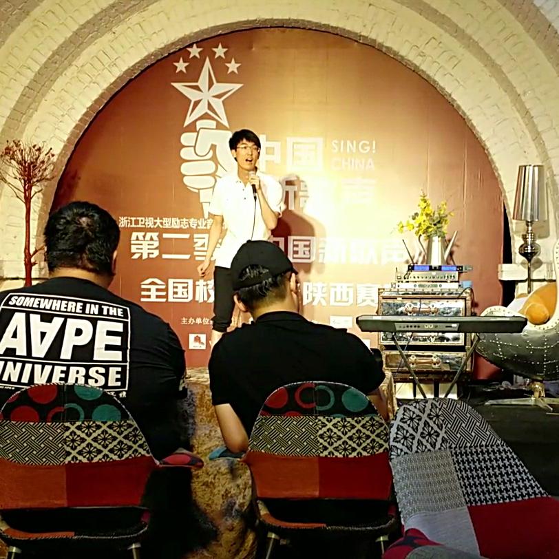 王大为:坚持读书成才的音乐才子