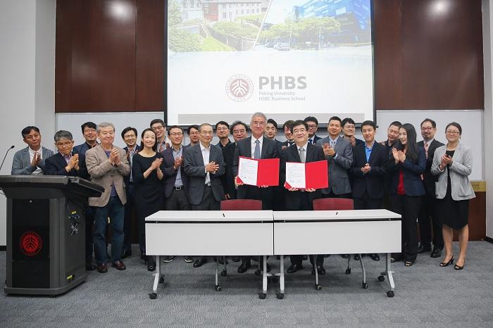 汇丰商学院与韩国庆熙大学管理学院签署合作意向书
