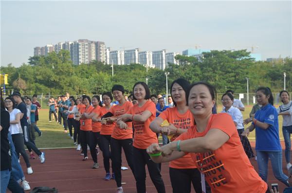 健康每一步,快乐新时代——北京大学深圳研究生院第四届教职工走活动圆满成功