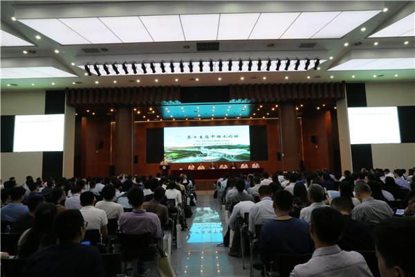 """第十五届""""中国水论坛""""在北大深研院召开"""