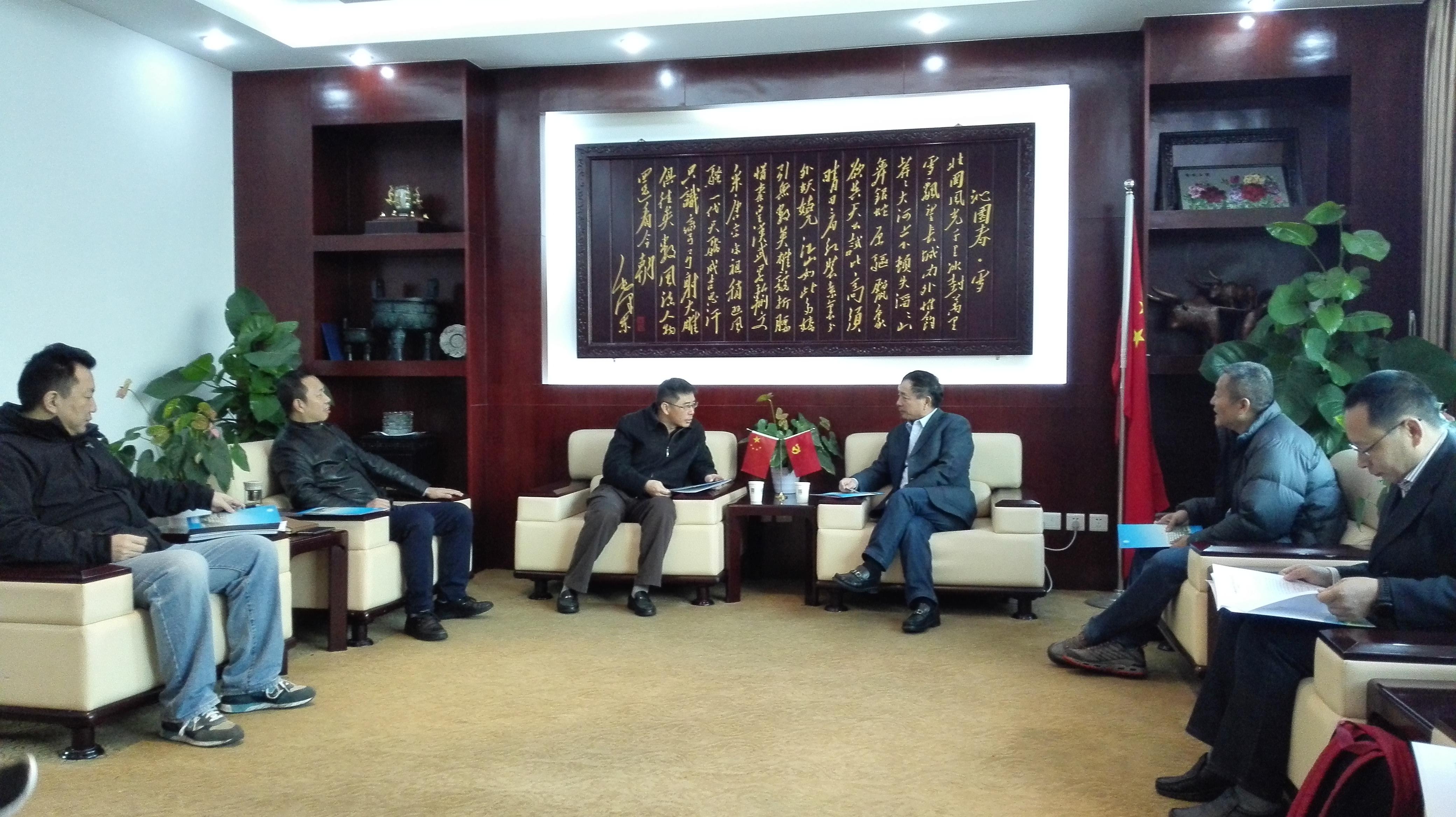 我院与四川省地震局就AETA系统应用进行深入交流