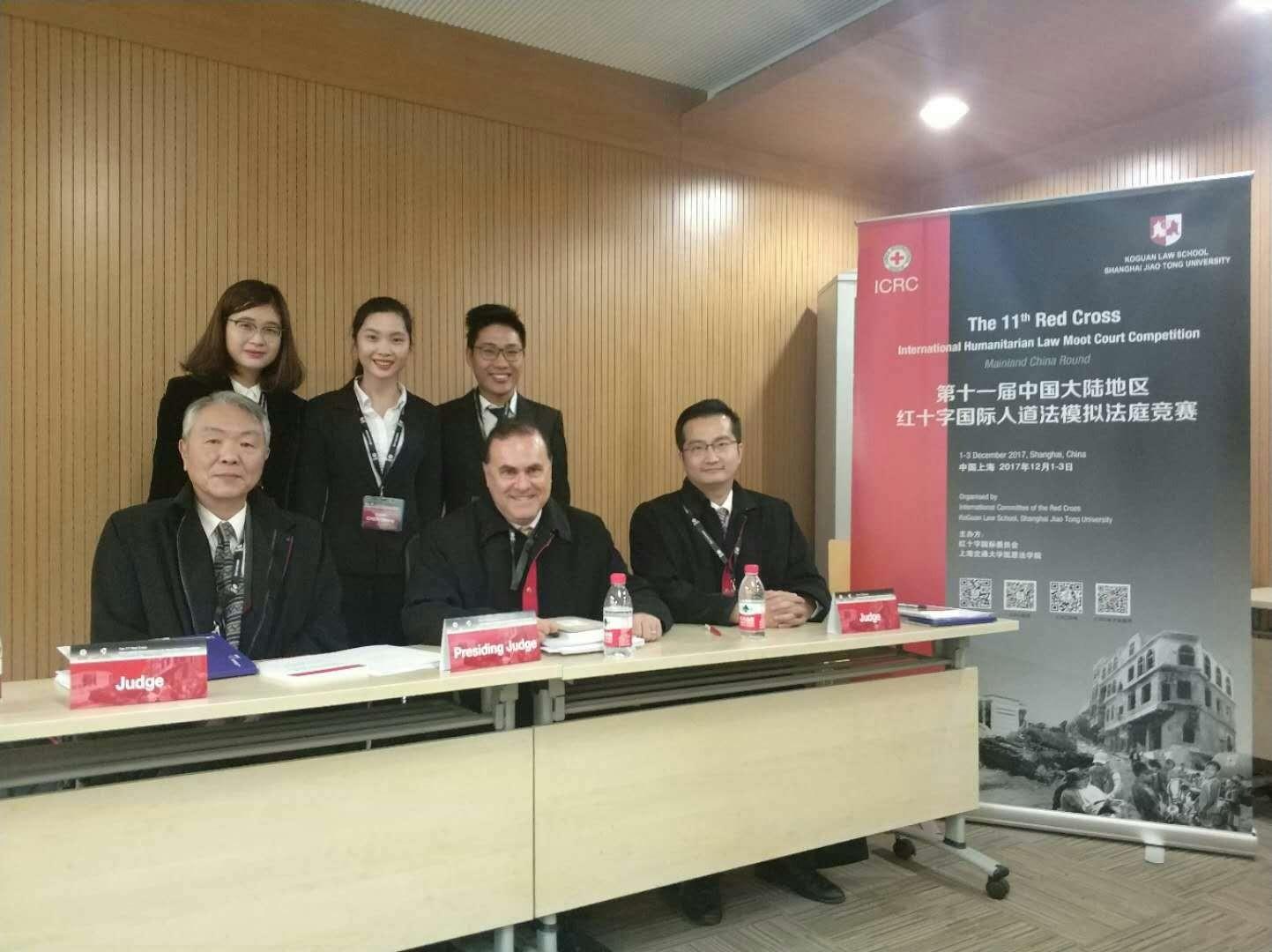 国际法学院代表队荣获第十一届中国大陆地区红十字国际人道法模拟法庭竞赛一等奖