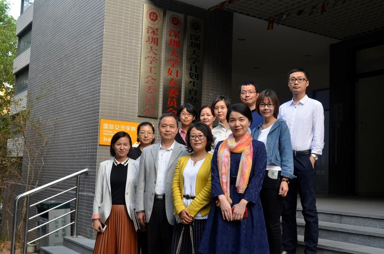 深圳研究生院工会委员参观访问深圳大学
