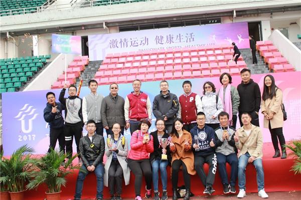 深圳大学城第十二届综合运动会圆满落幕,我院代表队成绩优异