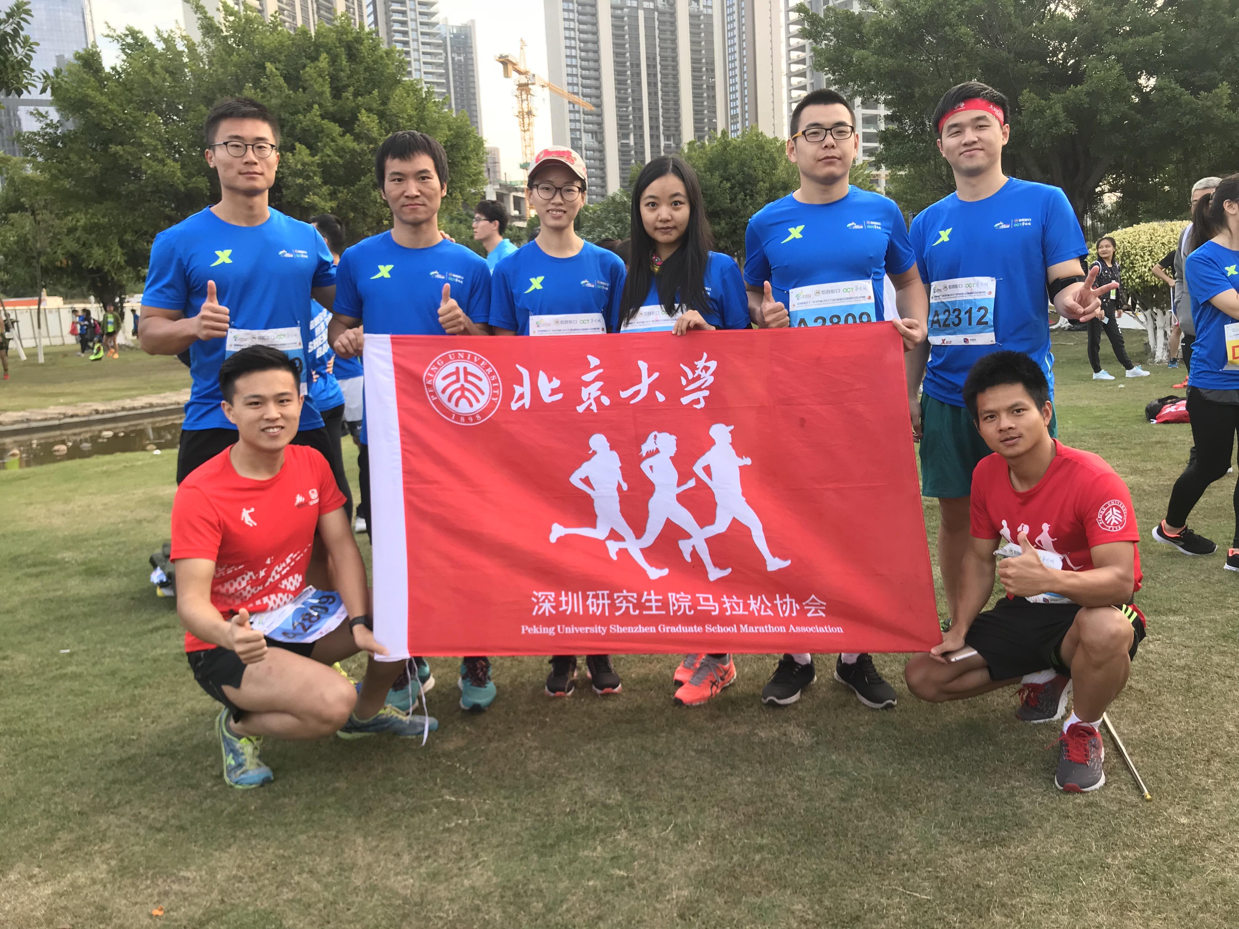 精彩南燕,因为有你:社团风采——南燕马拉松协会