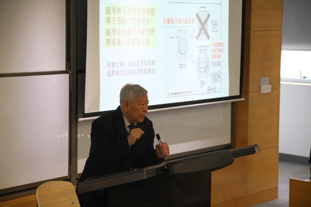 【南燕讲座】国家最高科学技术奖获得者赵忠贤院士:从事科学研究的选择与坚持