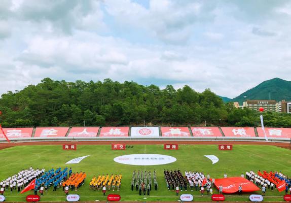 共贺百廿 · 献礼校庆 |北大汇丰商学院举办120周年校庆运动会