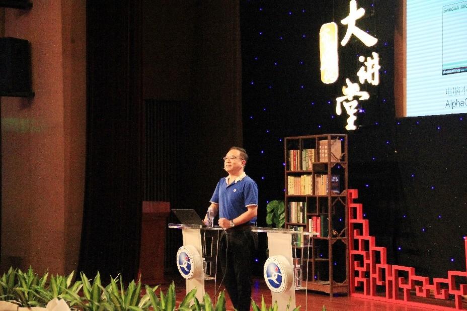 我院刘宏教授做客深圳市民大讲堂:机器人时代,狼真的来了!