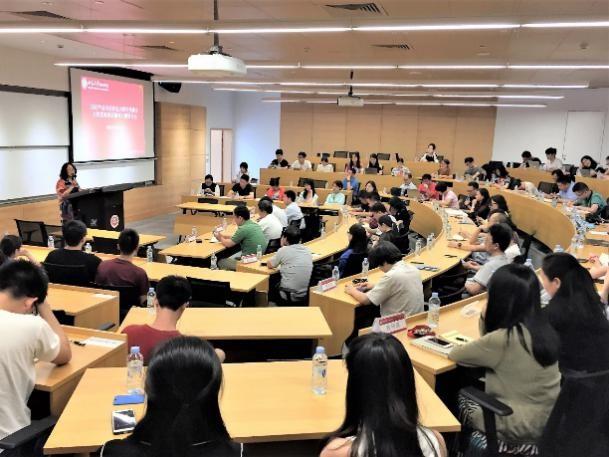 深研院师生学习习近平总书记在北大师生座谈会上的重要讲话精神
