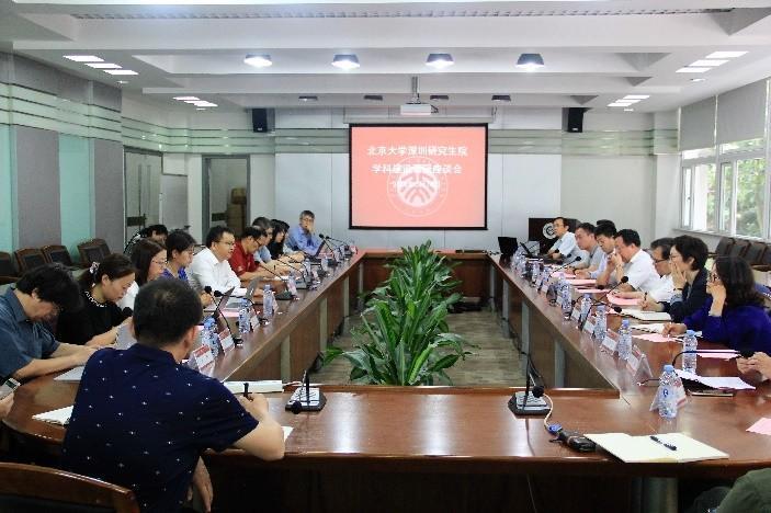 北京大学学科建设办公室来我院调研